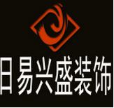 北京日易兴盛装饰设计有限公司沧州分公司