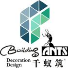 扬州千蚁筑装饰设计工程有限公司
