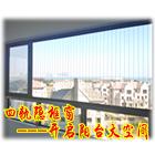 厦门圣景阳台门窗