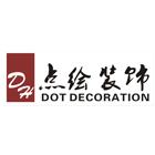 湛江市赤坎点绘装饰工程有限公司