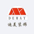 上海迪美建筑装潢设计有限公司