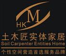 香港土木匠装饰设计有限公司