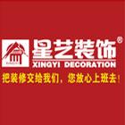 广东星艺装饰集团天津有限公司沧州分公司