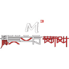 云南图腾美立方建筑装饰设计工程有限公司