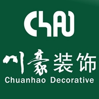 四川省川豪装饰有限责任公司