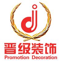 沈陽晉級興邦整裝定制城官方網站