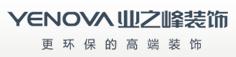 业之峰装饰安庆公司