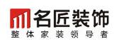 湖南省名匠装饰设计工程有限责任公司娄底分公司