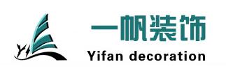 邢台市一帆装饰工程有限公司