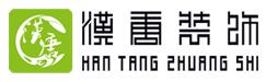 延安汉唐装饰工程有限公司
