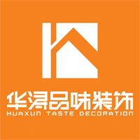 广东华浔品味装饰集团浙江有限公司