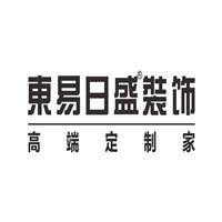 宁夏金易兴启装饰设计工程有限公司