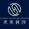 术禾装饰设计工程(厦门)有限公司