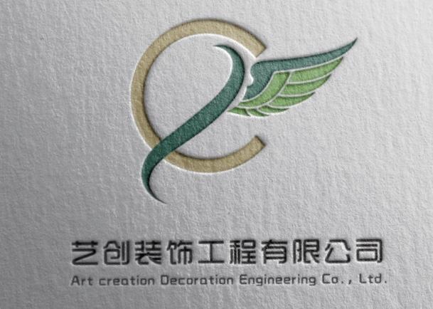 漳州艺创装饰工程有限公司