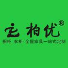 北京利昌嘉业橱柜有限公司