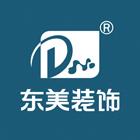 云南东美装饰工程有限公司贵州分公司