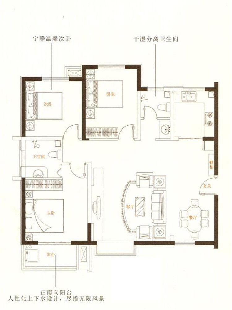 铁发·金润华府_a户型舒适三居3室2厅2卫1厨 119.00㎡