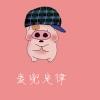 北京仁辉装饰