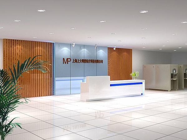 x团装修网 学装修 办公室形象墙装修效果图  办公室前台及形象墙