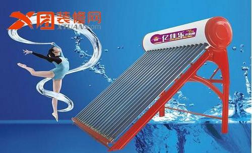 太阳能热水器安装注意事项