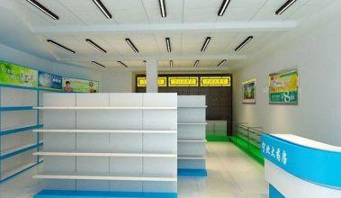 藥店裝潢設計-體現更多人文關懷
