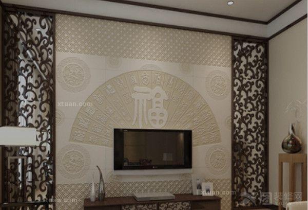 濃濃的中國風電視背景墻裝修,把獨具中國特色的傳統古典元素或獨具