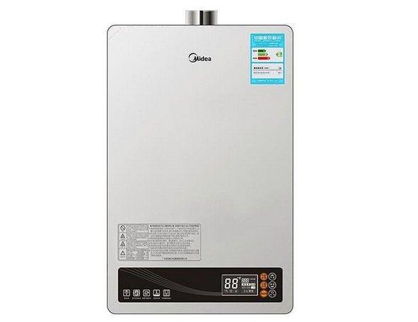 燃气热水器又称燃气热水炉,是一种燃气用具。它以燃气作为燃料,通过燃烧加热方式将热量传递到流经热交换器的冷水中,从而达到制备热水的目的。    燃气热水器的优缺点:   燃气型热水器是曾经占领热水器市场的主流热水器,其优点有多,例如:即开即用,无需等待、占地面积较小,节省空间等,但是其也有自身的缺陷,那就是:相较较电热水器和太阳能热水器来说,安全系数较低,特别是如果在密闭的空间里发生燃气泄漏的话,后果将十分严重,也正是由于这种缺陷导致燃气热水器的使用率在逐年下降。    室外机标准安装方法:   安装在