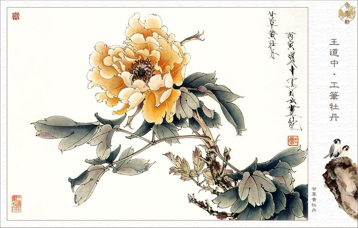 古人常用花喻人每一种花都有不同的花语,色彩也是五彩缤纷的。牡丹也是如此,花色多,并且寓意也是十分的美好。那么接下来就一起来欣赏一番牡丹的国色天香之美,去感受一番工笔画牡丹白描画的魅力。 工笔画牡丹白描欣赏一  或许觉得只是一株牡丹花过于单调,于是在画面上增添了一些其他的元素,进行修饰。除去牡丹,还有其他的花卉进行修饰,让画面的内容充实的起来,旁边还有一缸鱼,鱼是一条鲜活的生命,给画面增添了不少的活力,也让画面充实了。 工笔画牡丹白描欣赏二  花鸟工笔画是工笔画之中十分常见的,在白描画中也是有花鸟工笔的,只