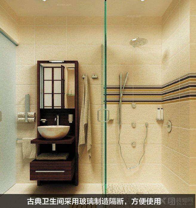 一平米卫生间 六种装修风格选择