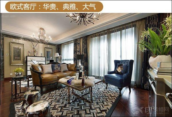 设计亮点:大户型的客厅,加上一扇落地窗自然也就会多了一份通透