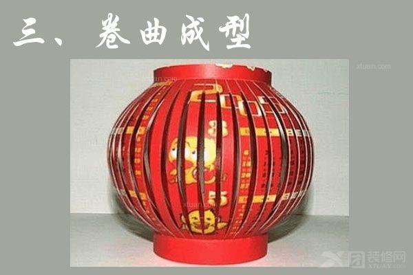怎么做灯笼,手工装饰灯笼制作
