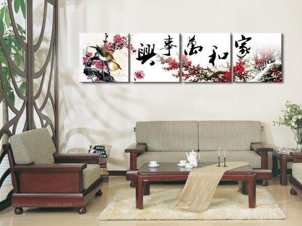 绘出客厅小清新 手绘墙