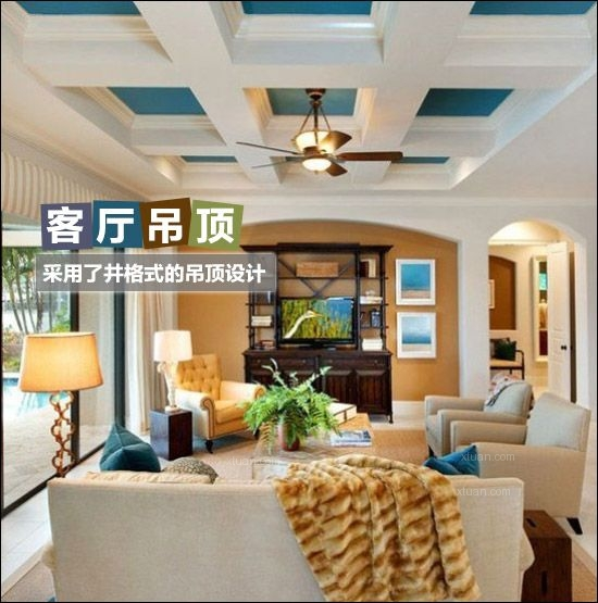 美式家居装修风格吊顶设计