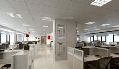 办公室装修设计的基本要求有哪些