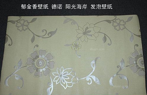 如何辨别发泡壁纸的质量好坏?