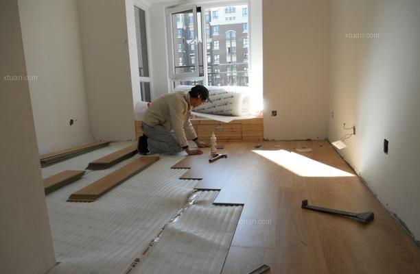 新房装修流程步骤有哪些?