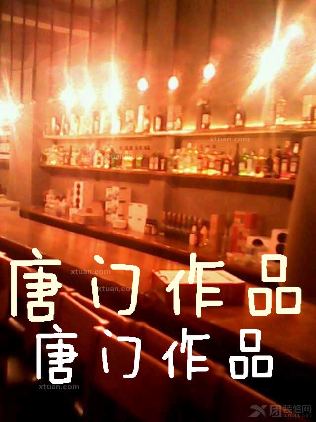文昌北路酒吧