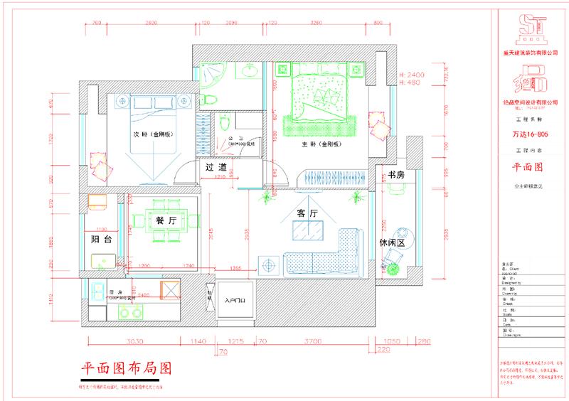 万达广场二期17#楼装修效果图