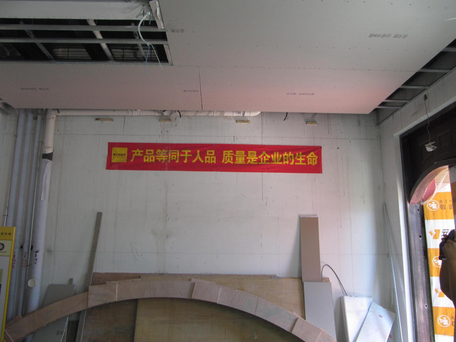 中海尚湖世家