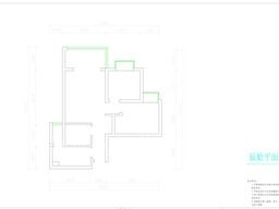 储物才是王道〓〓70平小户型的空间极致利用~~全包5.6万