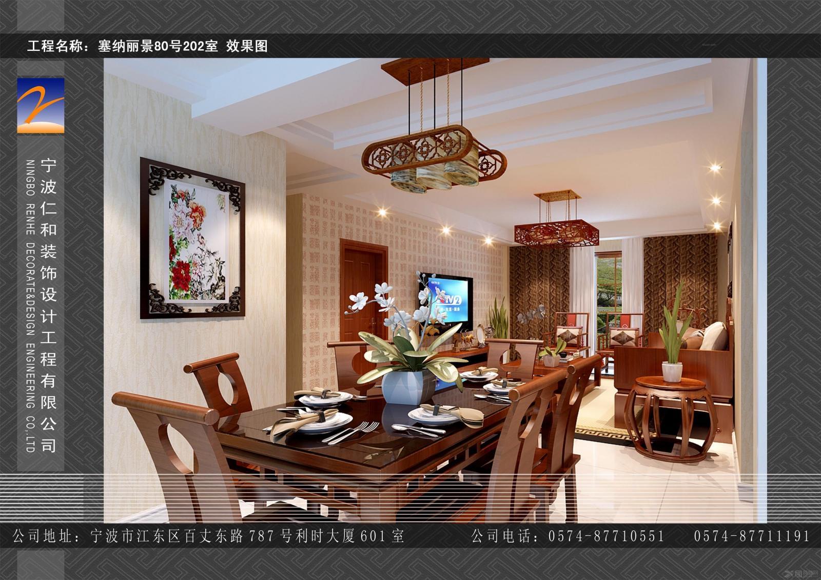 宁波江北 塞纳丽景80号202室