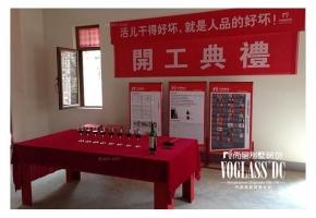 纳帕溪谷(武汉尚层装饰服务热线18071442912)