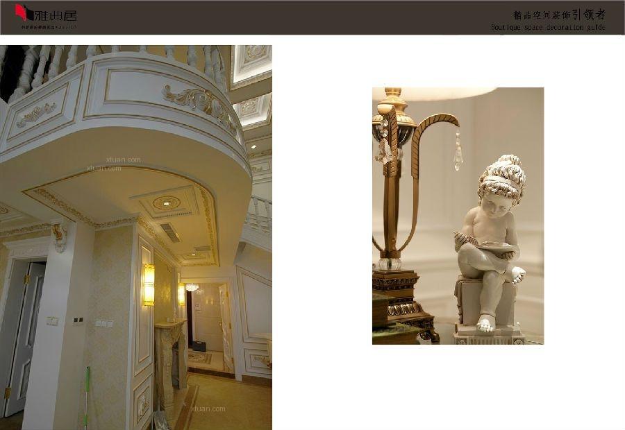 雅典居设计的高雅情怀