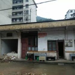 台江福维纺织厂