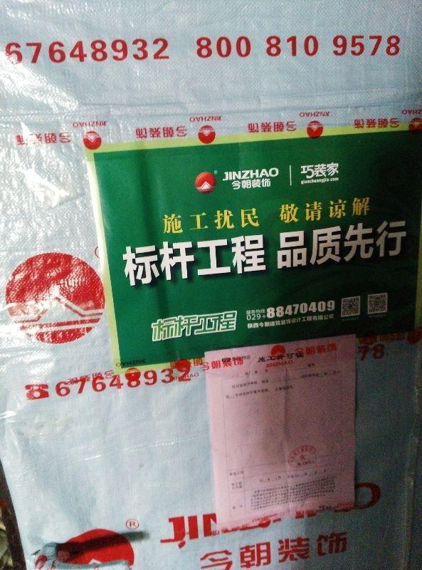 汇景湾刘先生的新家