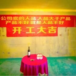 中铁滨江名邸三居室