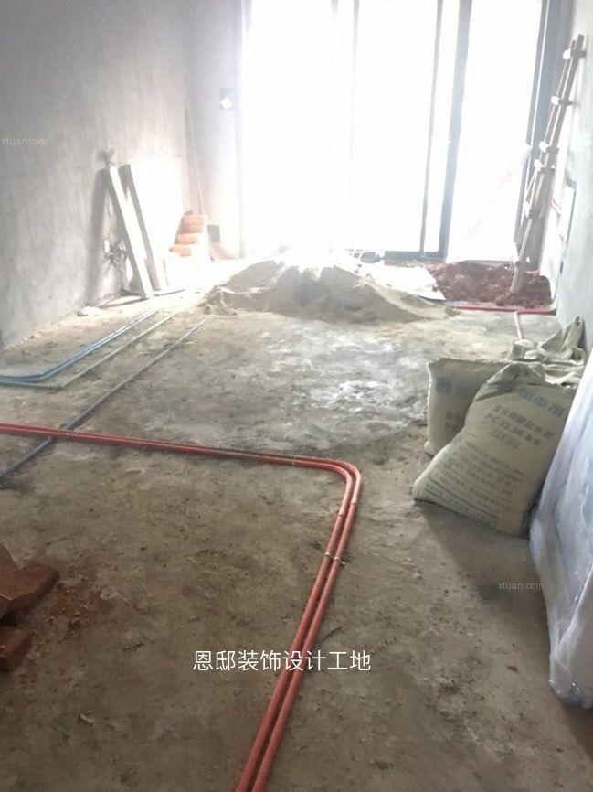 漳州台商投资区中骏四季阳光89平