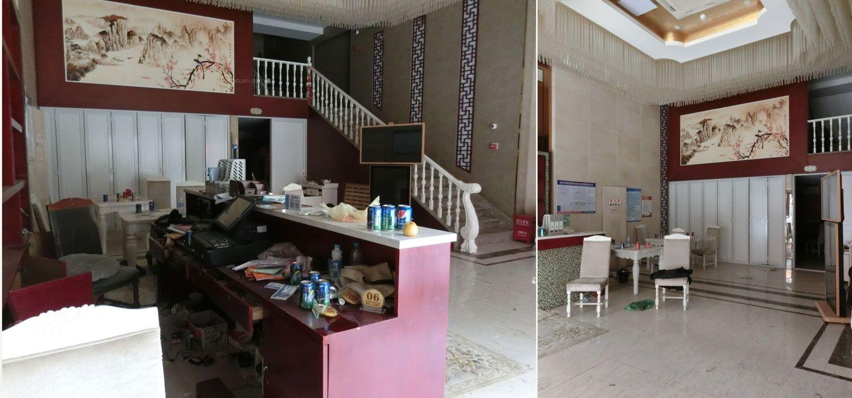 南京意蒙世家早教中心设计