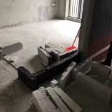 房子装修——墙体拆改的要点有哪些