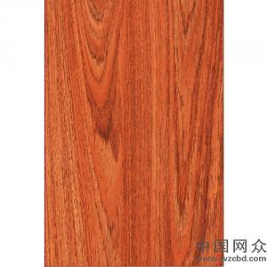 家居装修 强化复合木地板 12mm厚 唯美波普系列 泰国柚木
